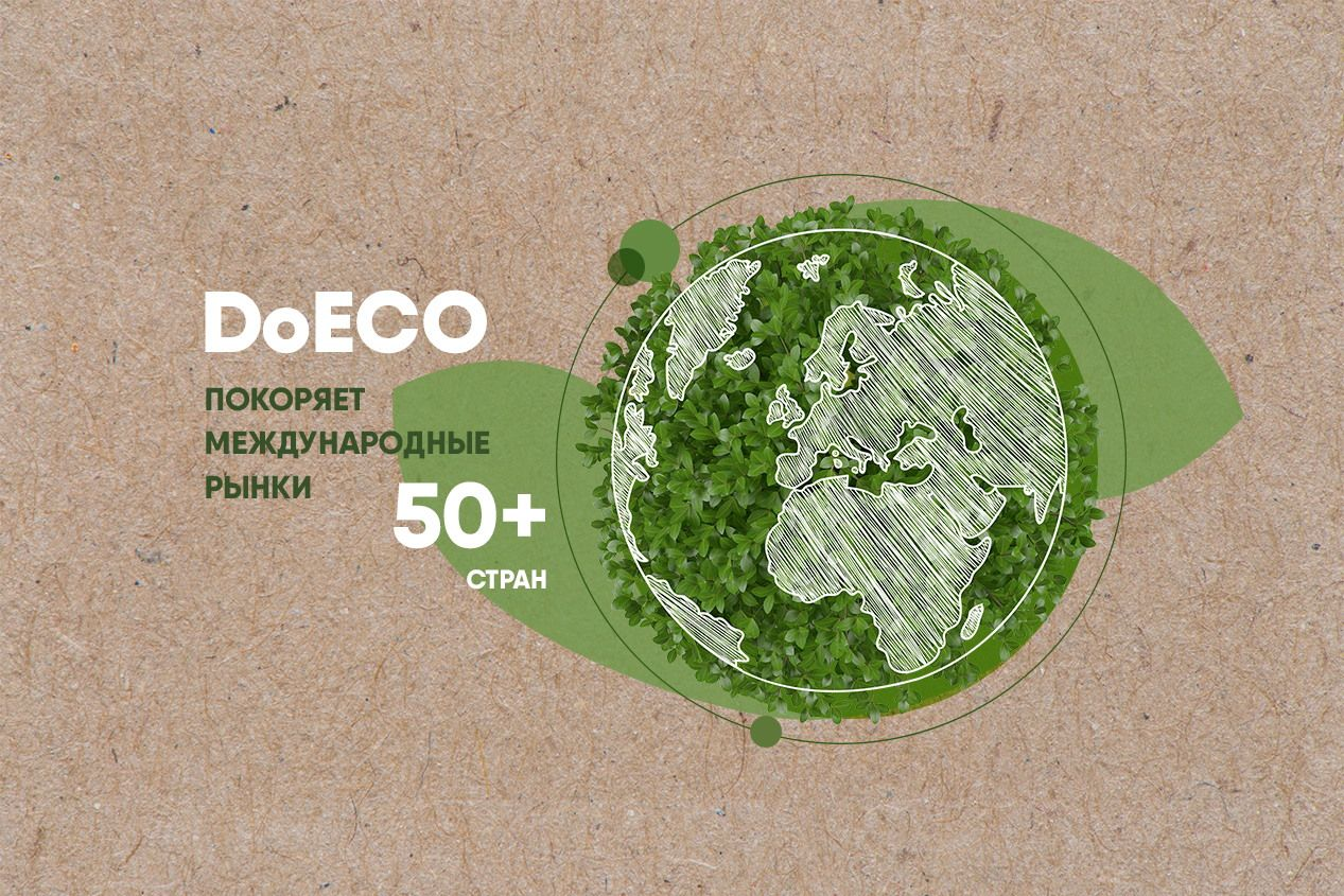 страны  - Doeco conquers more international markets